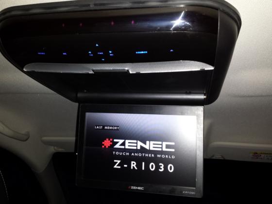 DVD System von Zenec
